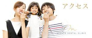 京都市左京区聖護院 美里歯科へのアクセス