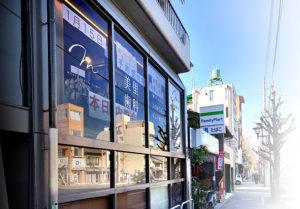 京都市左京区聖護院 美里歯科の外観