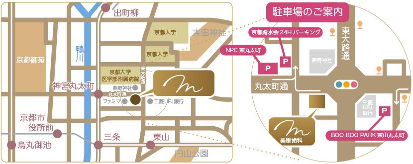 美里歯科 京都市左京区聖護院の地図と駐車場案内