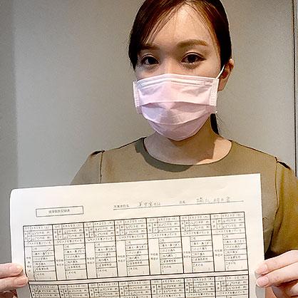 スタッフの健康観察・体温測定管理表