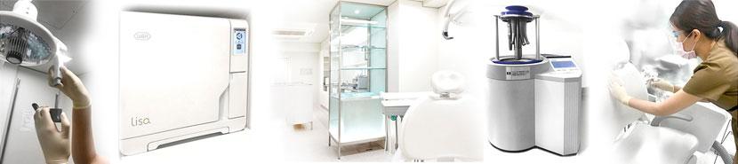 美里歯科の滅菌・消毒システムについて