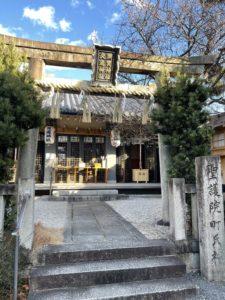 美里歯科 新年の初詣に行ってきました