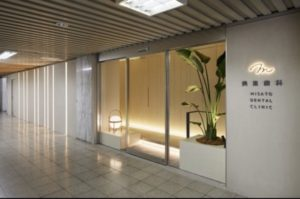 京都市左京区聖護院 美里歯科 本日も診療しております