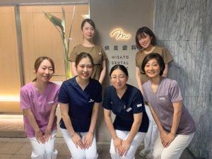 京都市左京区聖護院 美里歯科 スタッフが増え