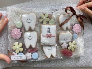 京都市左京区聖護院 美里歯科 GW明けは通常通り診療しております